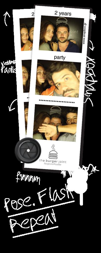 Snapbox.gr | Strike A Pose!